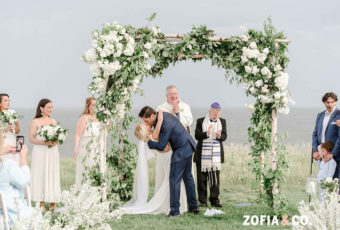 Outdoor Nantucket Wedding Chuppah